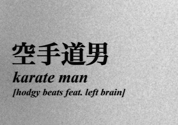 Hodgy Beats 'Karate Man' Single Cover