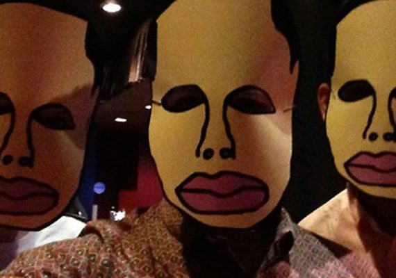 EARL: Earl Sweatshirt Masks from DORIS Album Release Concert
